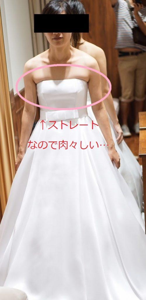 海外挙式グアム結婚式の衣装選びウエディングドレス注意点