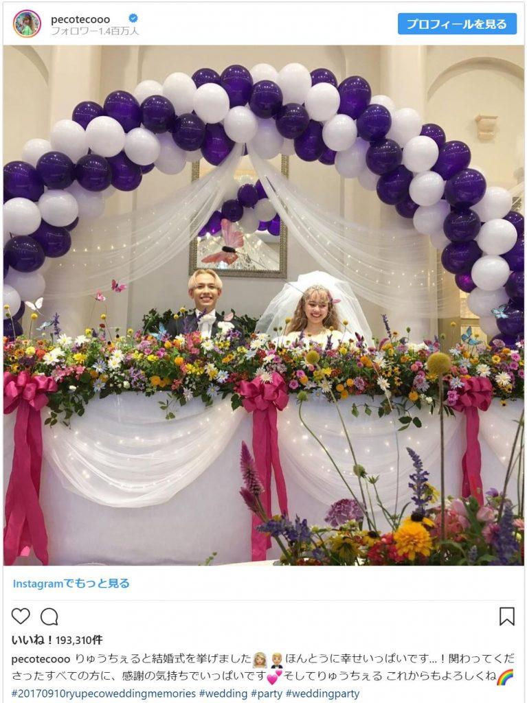 ぺこ・りゅうちぇる結婚式場