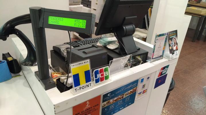 海外挙式 クレジットカード活用法
