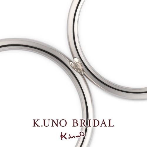婚約・結婚指輪選び ブランド ケイウノ