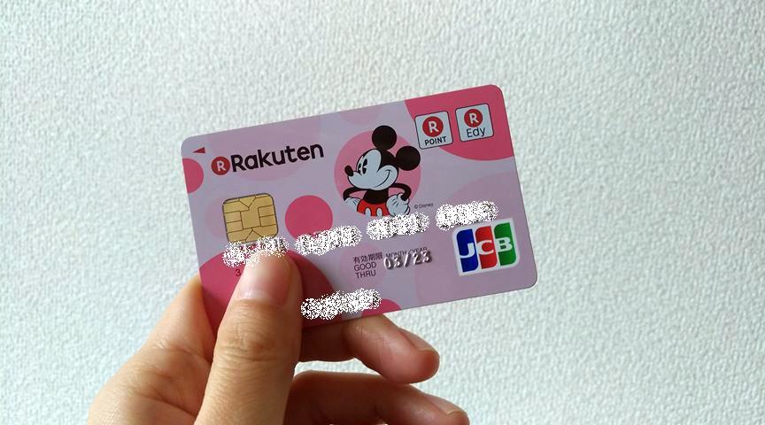 海外挙式で便利なクレジットカード