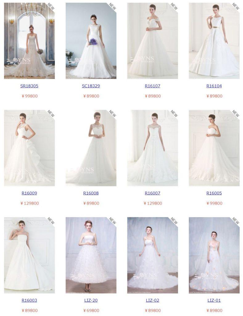 d7e7bc978bada 海外挙式のウェディングドレスはレンタル?持込み?通販?衣装の選び方