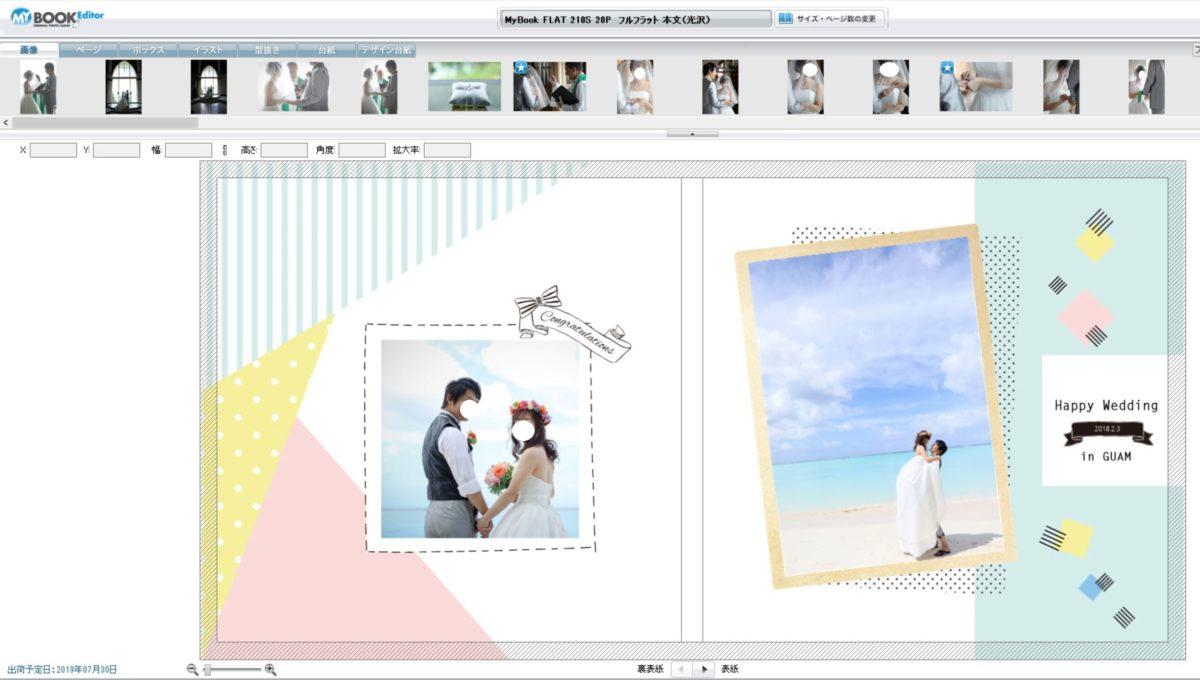 結婚式写真アルバム安いmybook