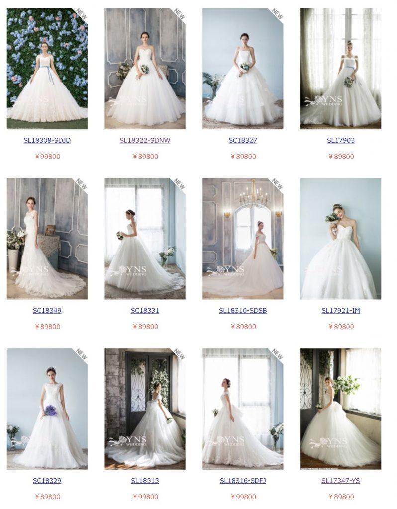小さな結婚式の結婚式費用節約 格安ドレスオーダーYNS