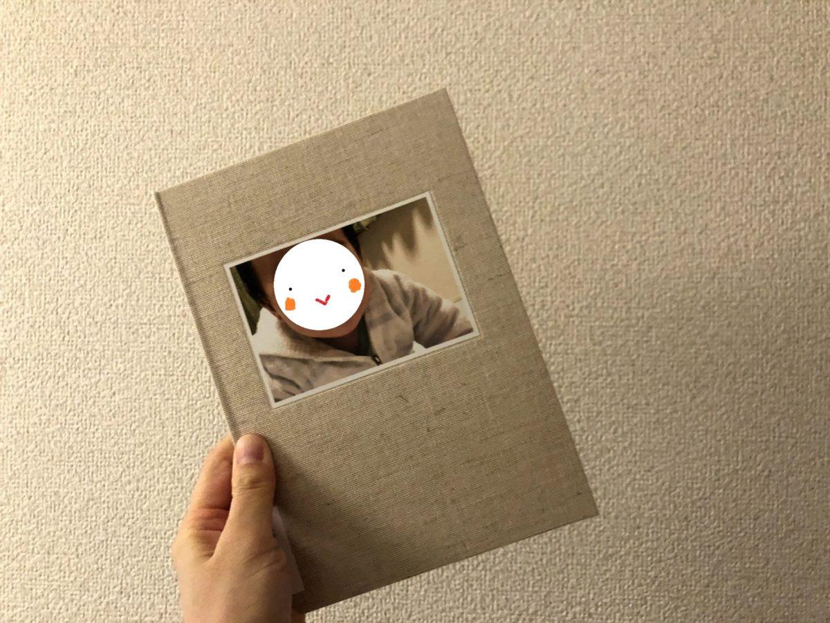 BON 結婚式写真アルバム